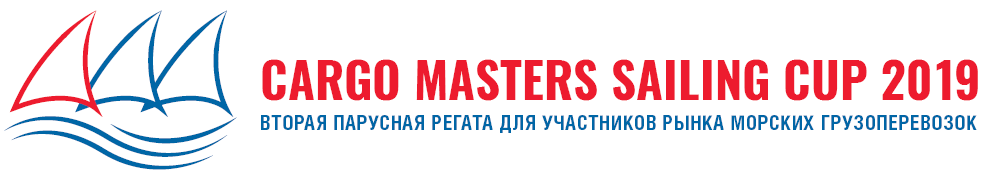 cargo masters sailing cup 2019