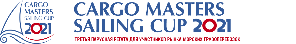cargo masters sailing cup 2021